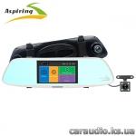 Aspiring Reflex 2