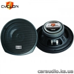CYCLON NX 162