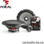 FOCAL ACCESS 165AS