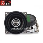 Kicx ICQ 402