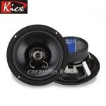 Kicx QS 165