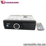Guarand 6203 G