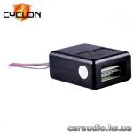 CYCLON DL-1