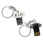 Автобрелок Kia 8GB