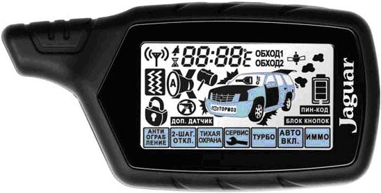 Купить автосигнализацию JAGUAR EZ-5 и EZ-6 в Херсоне