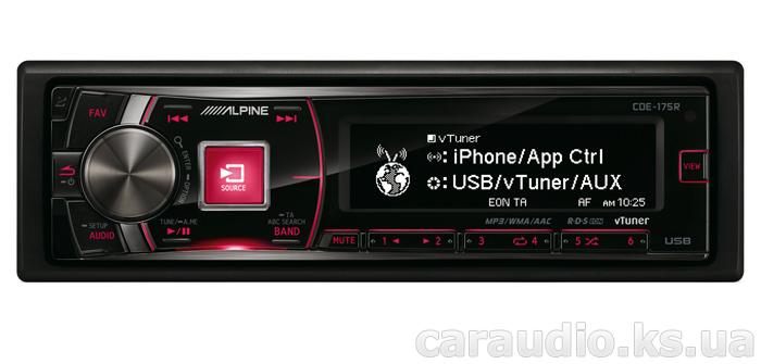 цена iPhone, iPod, Alpine CDE-175R Херсон